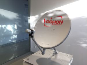 55cm*60cm Offset Satellite Dish Antenna Hot Selling Style TV Dish Antenna pictures & photos