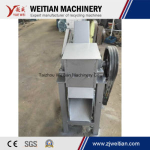 Small Plastic Shredder (for small waste material) pictures & photos