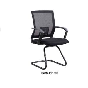 China Hot Sale Net Cloth Back-Rest Chair