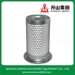 Oil Separator 55220273360 for Kaishan 75kw Compressor Maintain Parts pictures & photos