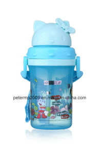 300ml Sell Well New Type Plastic Kids Bottle with Straw Lid, Kids School Water Bottle (hn-3106) pictures & photos