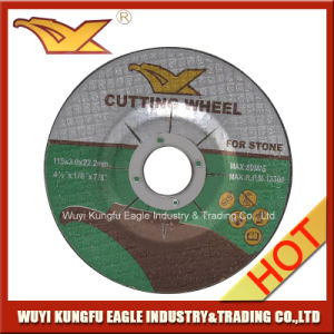 """4.5"""" Depressed Center Abrasive Grinding Wheel for Stone pictures & photos"""