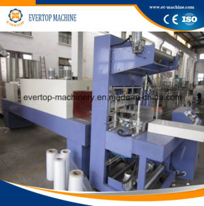 2017 Automatic Film Shrink Wrapping Machine Customized pictures & photos