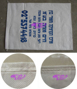 Polypropelene Woven Rice Bag Making Machine Price pictures & photos