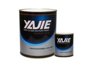 Auto Body Repair Paint pictures & photos