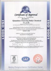 500g Top Quality Washing Powder / Detergent Powder / Laundry Detergent Powder pictures & photos