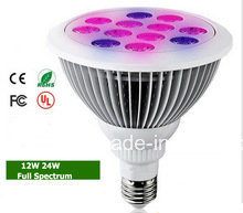 Factory Best Selling 12W/24W LED Plant Grow Light pictures & photos