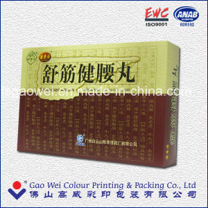 Packing Cardboard Paper Storage Gift Box pictures & photos
