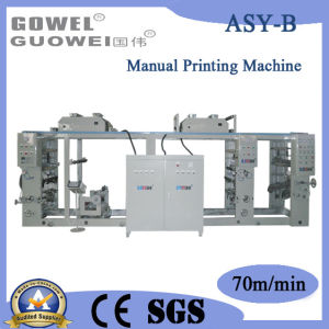 UV Circuit Card Aluminum Foil Special Color Printing Machine (ASY-B) pictures & photos