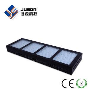 Hot Sale 5W Chip Epistar LED Grow Light 1200W pictures & photos