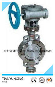 Gearbox Metal Hard Sealed/Seal Stainless Steel Butterfly Valve pictures & photos