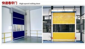 China Supplier High Speed Rolling Door pictures & photos