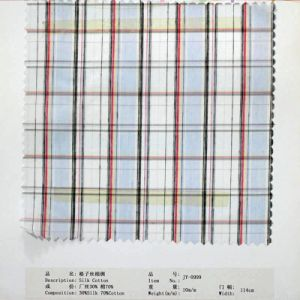 Striped Silk Cotton Fabric (yarn dyed silk fabric)