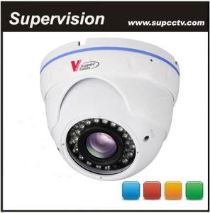 Vandalproof Metal IR 600tvl Indoor Dome Camera (SV-P459S)