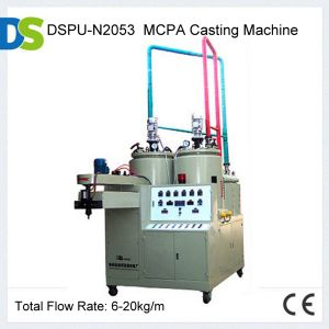 Casting Machine (DSF-MCPA205II)