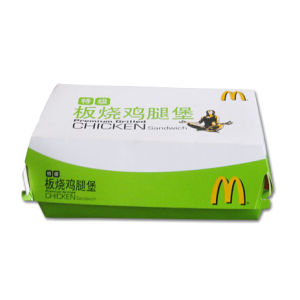 Fast Food Boxes - 8 pictures & photos