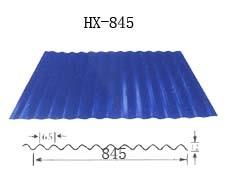 Color Sheet (HX-845)
