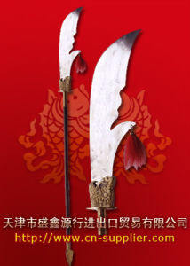 Qinglong Broadsword