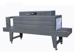 Shrink Packing Machine for PVC Film (BSE-4530)