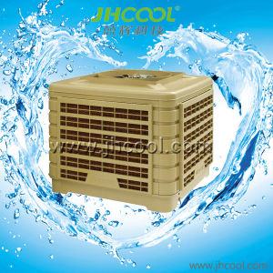 Aluminum Shell Motor Air Conditioning (JH18AP-18T8-1) pictures & photos