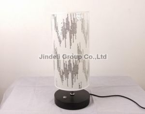 Table Lamp (JW137)