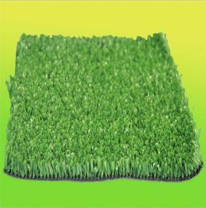 Artificial Grass (SZM-AP002)