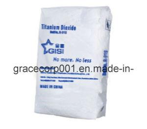 Rutile Titanium Dioxide (R-919) pictures & photos