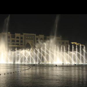 2D Fountain 1