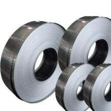 Cold Rolled Steel Strips, Galvanized Steel Strip pictures & photos