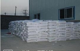 Sodium Lauryl Sulfate or Sodium Lauryl Sulphate K12 SLS pictures & photos