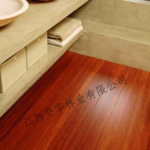 Washing Room - Sienna Strand Woven Bamboo