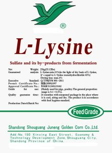 65%L-Lysine Suphate Feed Additive pictures & photos