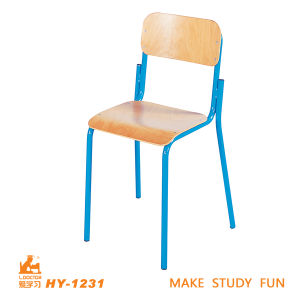 Children Plywood Veneer Chair of Classroom Furniture pictures & photos