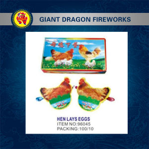 Hen Lays Eggs Fireworks Toy Fireworks pictures & photos