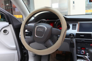 Steering Wheel Cover (RQ-1220)