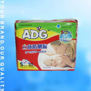 Hot Sell Cotton Baby Diaper in Baled (JH43) pictures & photos
