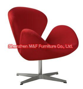 Swan Chair (H-6305)