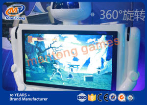 Indoor Arcade Video Game Coin Machine Fitness Equipment Kung-Fu Robot Fighting pictures & photos