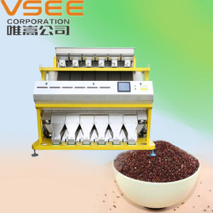 Vsee RGB Full Color Quinoa Color Sorter pictures & photos