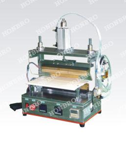 300 Simple Packaging Machine (HBFK )