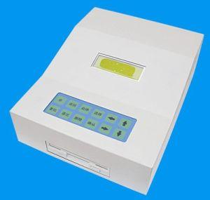 Protable Computerized Diskette Reader (YD-II)