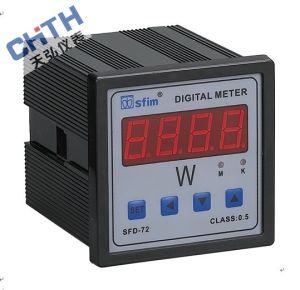 Three Phase Power Digital Meter (SFD-W)