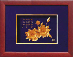 24k Pure Gold Foil Stereoscopic Art Painting
