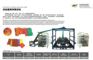 Leno Mesh Tubular Weaving Machine Sj-Wfy750-4 pictures & photos