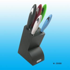 Kitchen Knife Set (K-2008)