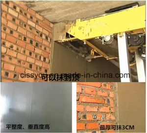 Automatic Wall Mortar Plastering Render or Rendering Machine (WSZB) pictures & photos