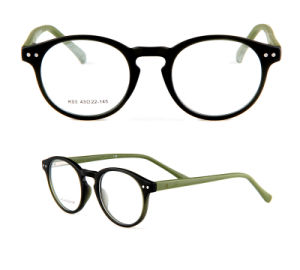 Circular Fashion Cp Optical Frames Eyewear Glasses pictures & photos