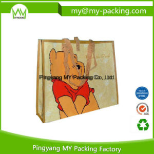 Handle Carrier Plastic Shopping Bag, Giveaway PP Woven Shopper Bag pictures & photos
