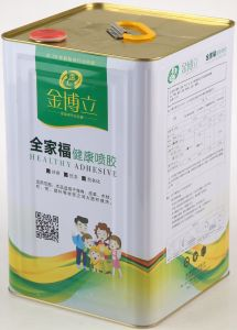 China Supplier GBL Sbs Spray Glue for Bonding Sponge pictures & photos