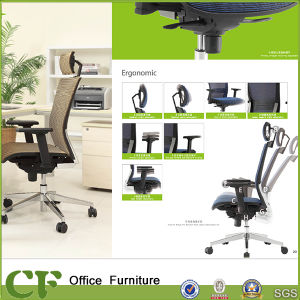 Adjustable High Back Rotating Revolving Fabric Executive Chair with Headrest pictures & photos